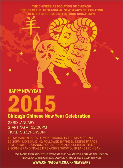 Chinese New Year Goat Invitation