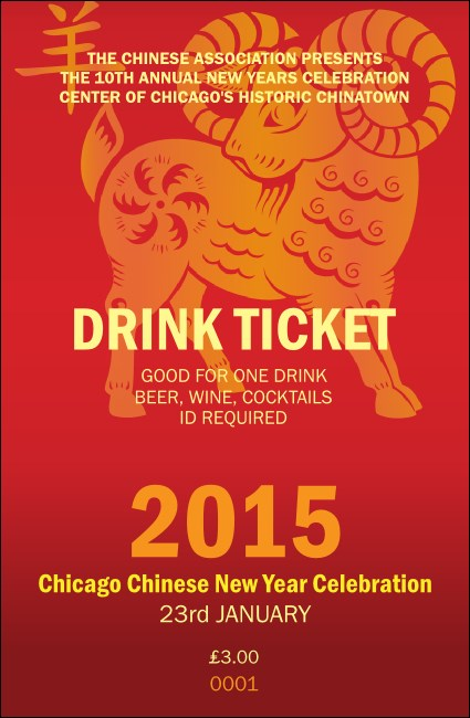 Chinese New Year Goat Drink Ticket